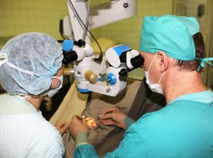 Офтальмологическое отделение