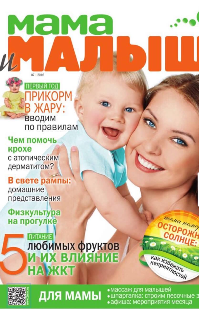 http://www.tdgb-mos.ru/prikorm-grudnichka.html