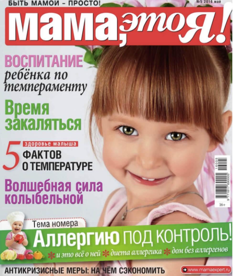 Майкова Ирина