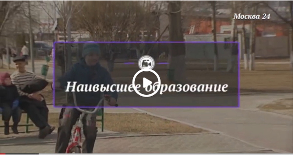 http://tv.m24.ru/videos/99138