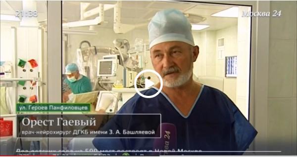 http://tv.m24.ru/videos/107441