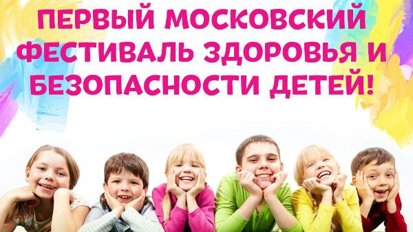 http://ru.tv/press/RUnews/601026/
