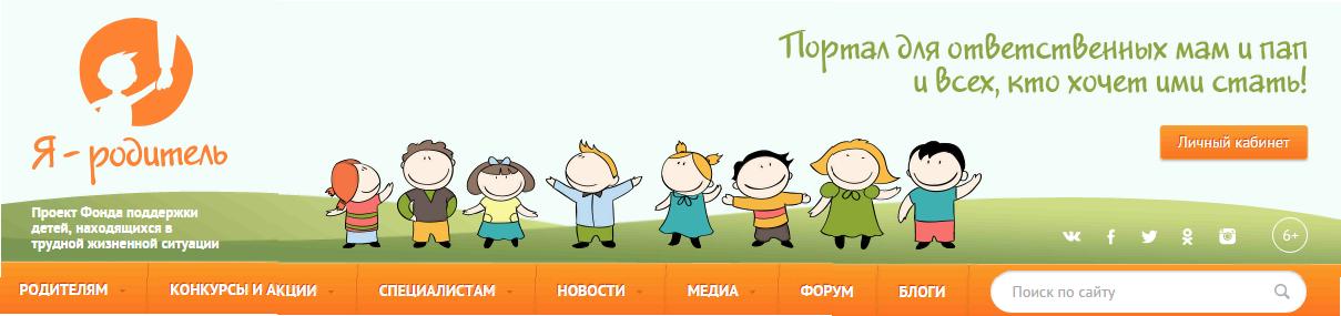 http://www.ya-roditel.ru/national-campaign/news/ne-slushat-kumushek-iz-chata/