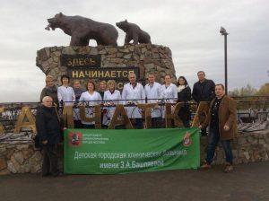 Дни открытых дверей в Камчатском крае