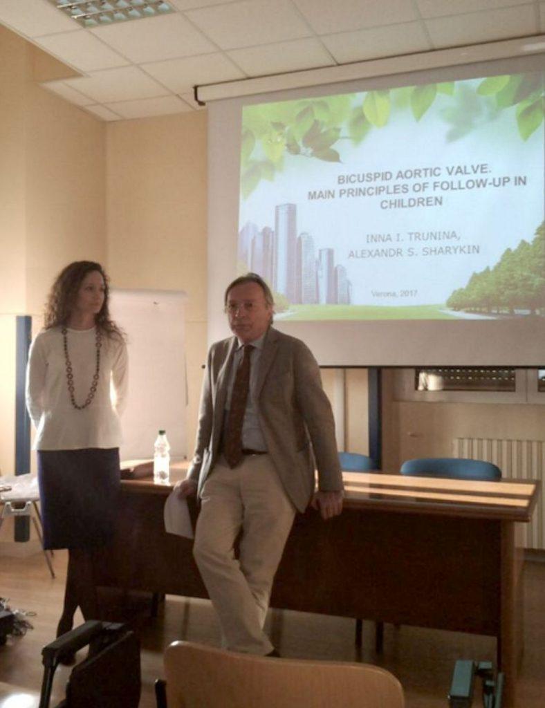 Лекция в г. Верона (Италия)