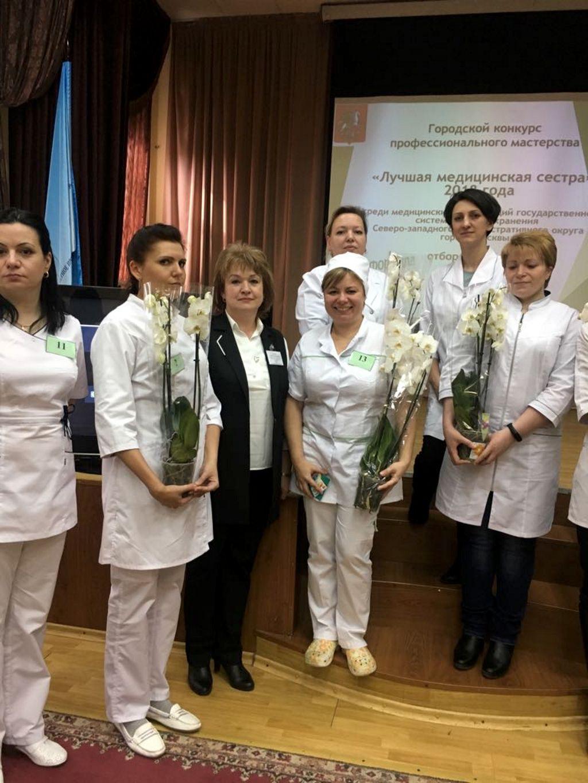 конкурс «Лучшая медсестра 2018 года»