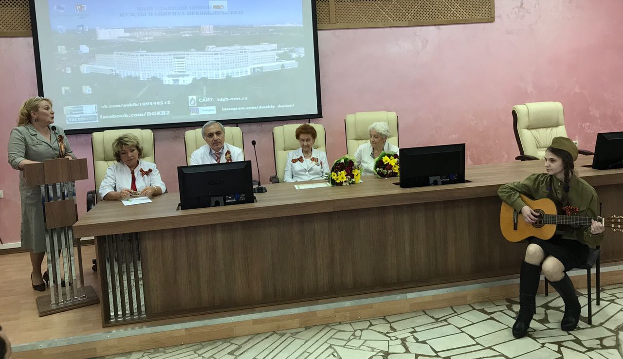 В ДГКБ им. З.А. Башляевой прошло празднование Дня Победы
