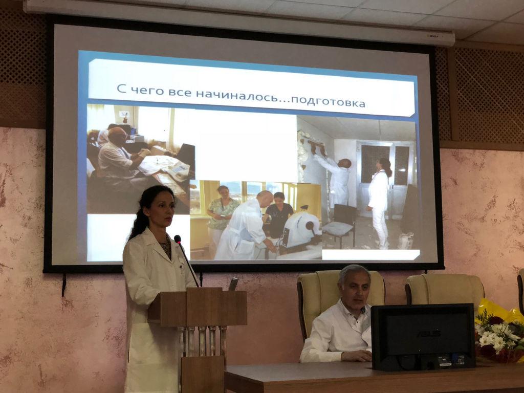 конкурс «конференция по кардиологии»