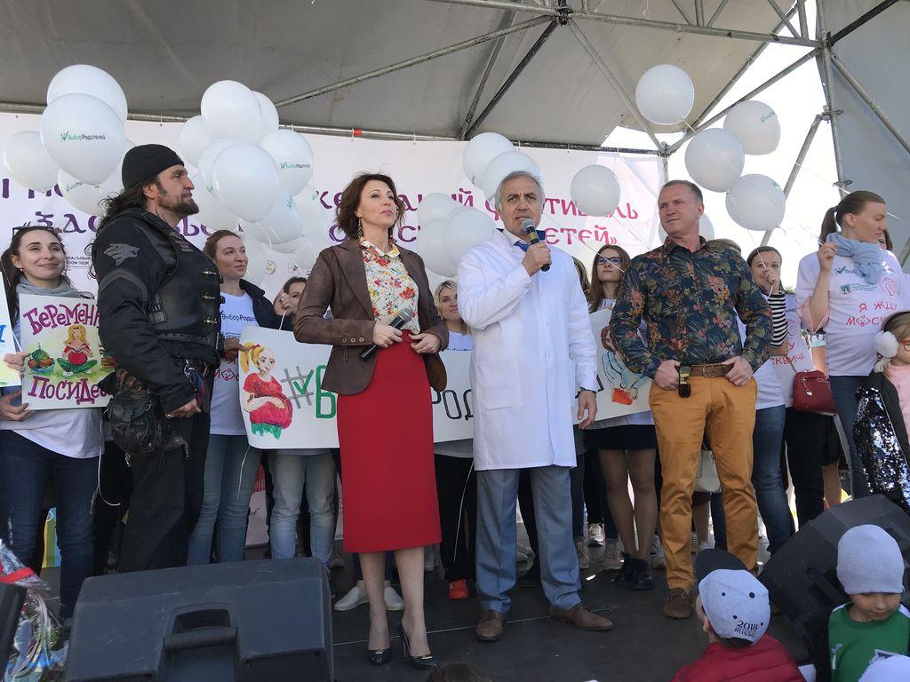 III Московский ежегодный фестиваль «Здоровье и безопасность детей»