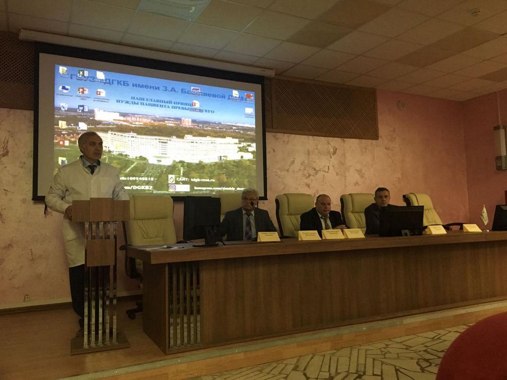 фотография с конференции