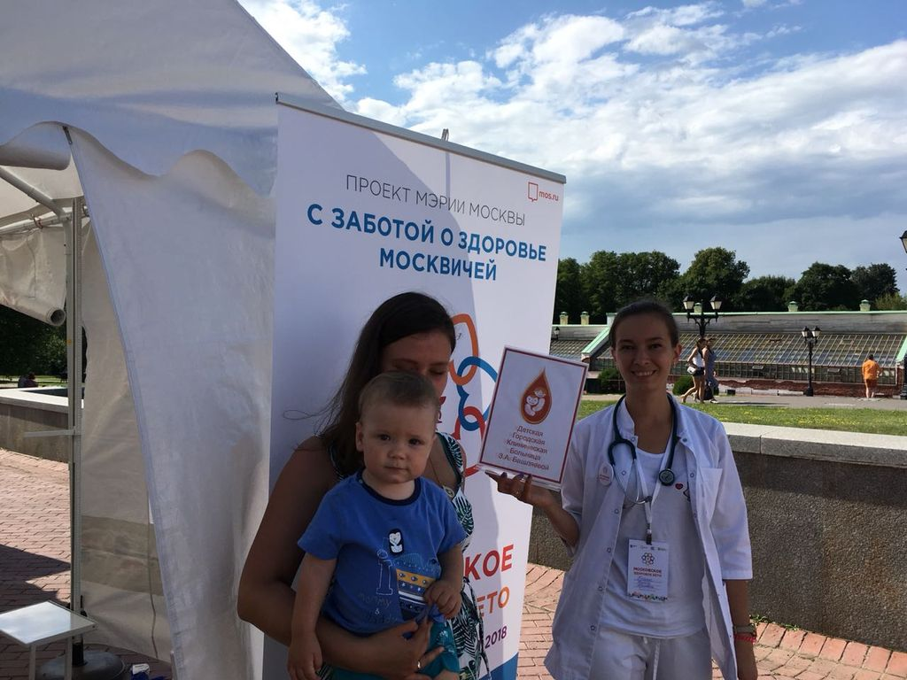 Продолжается марафон «Московское здоровое лето»