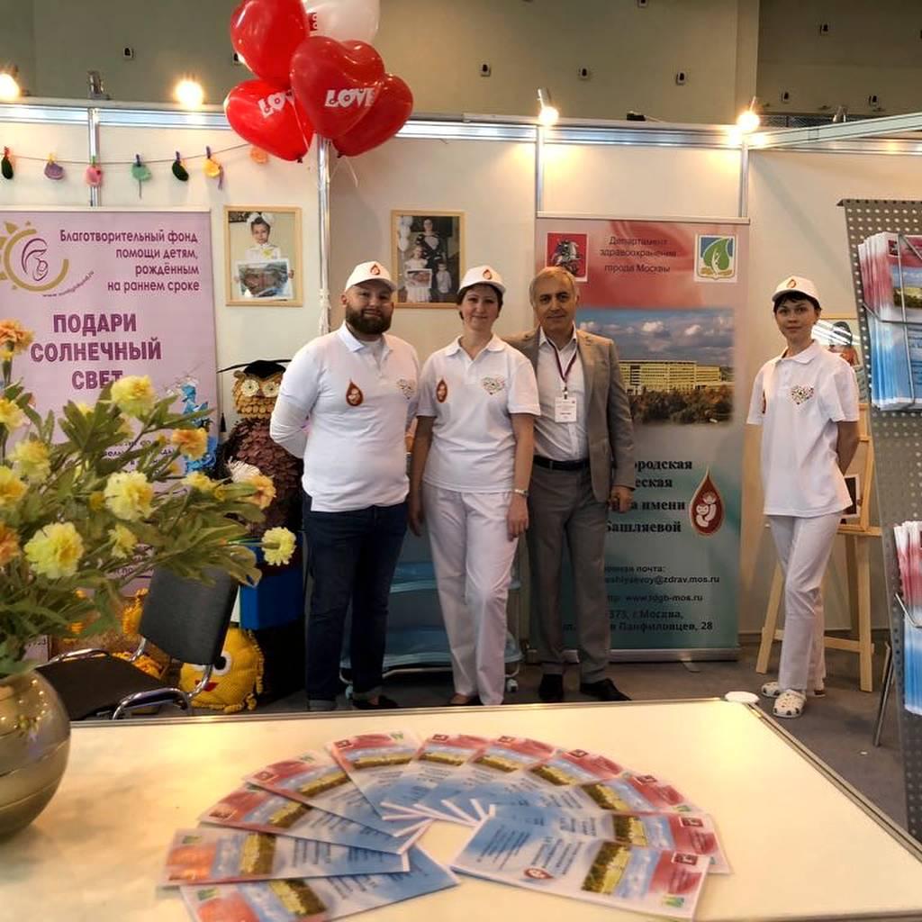 С 23 по 25 августа 2018 года в павильоне №75 ВДНХ прошел VIII Форум-выставка «Москвичам — здоровый образ жизни»
