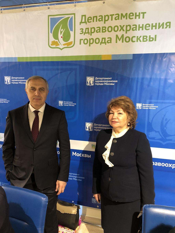 IV Московский Съезд родителей детей-инвалидов и инвалидов с детства