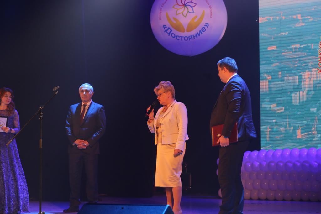 церемония вручения премии общественного признания Северо-Западного округа «Достояние»