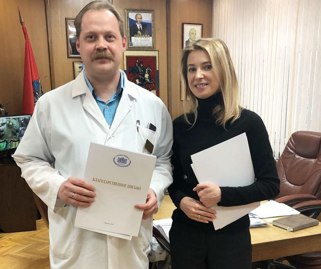 Наталья Поклонская в детской больнице
