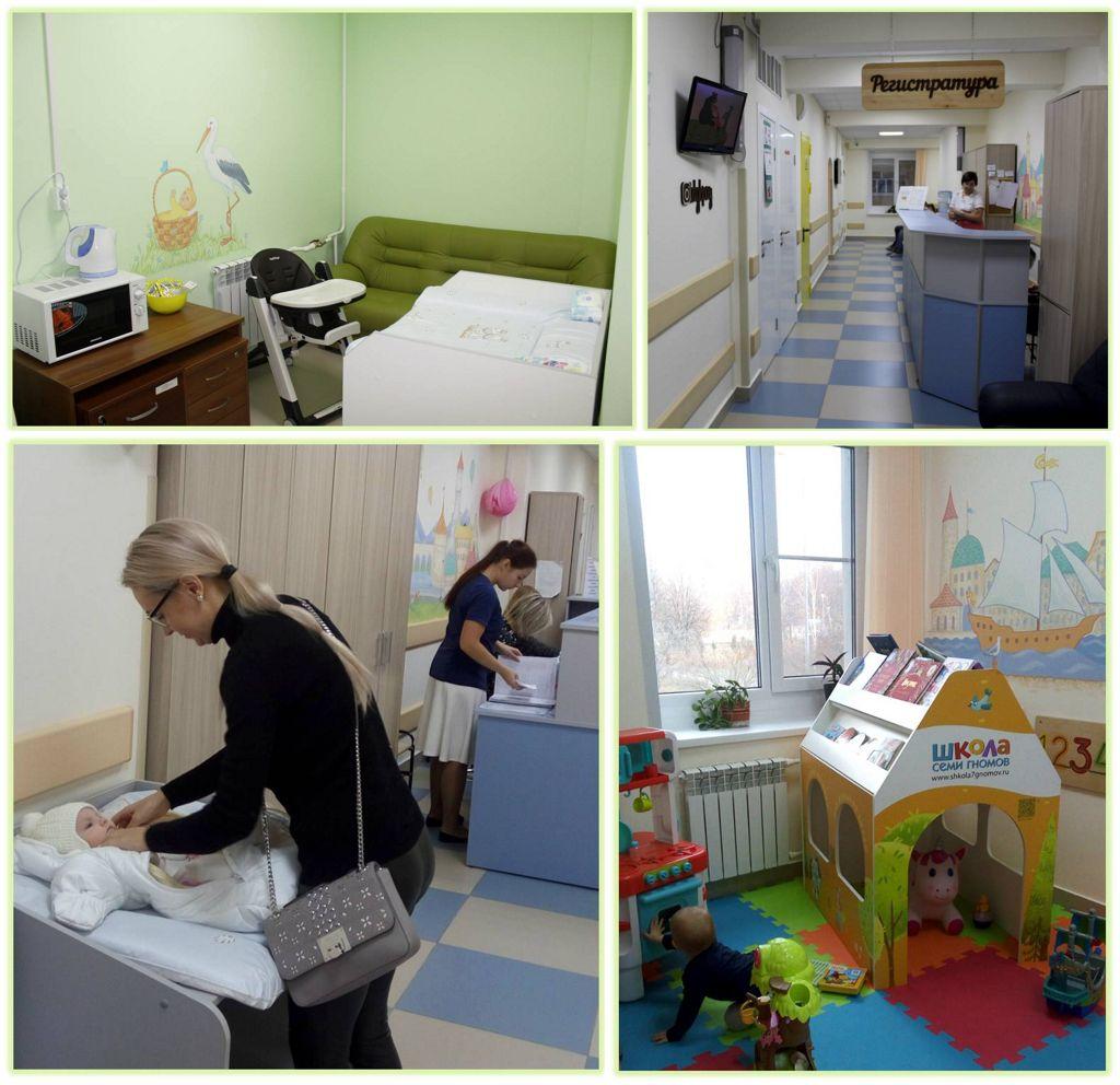 Центр восстановительного лечения для детей до 3-х лет