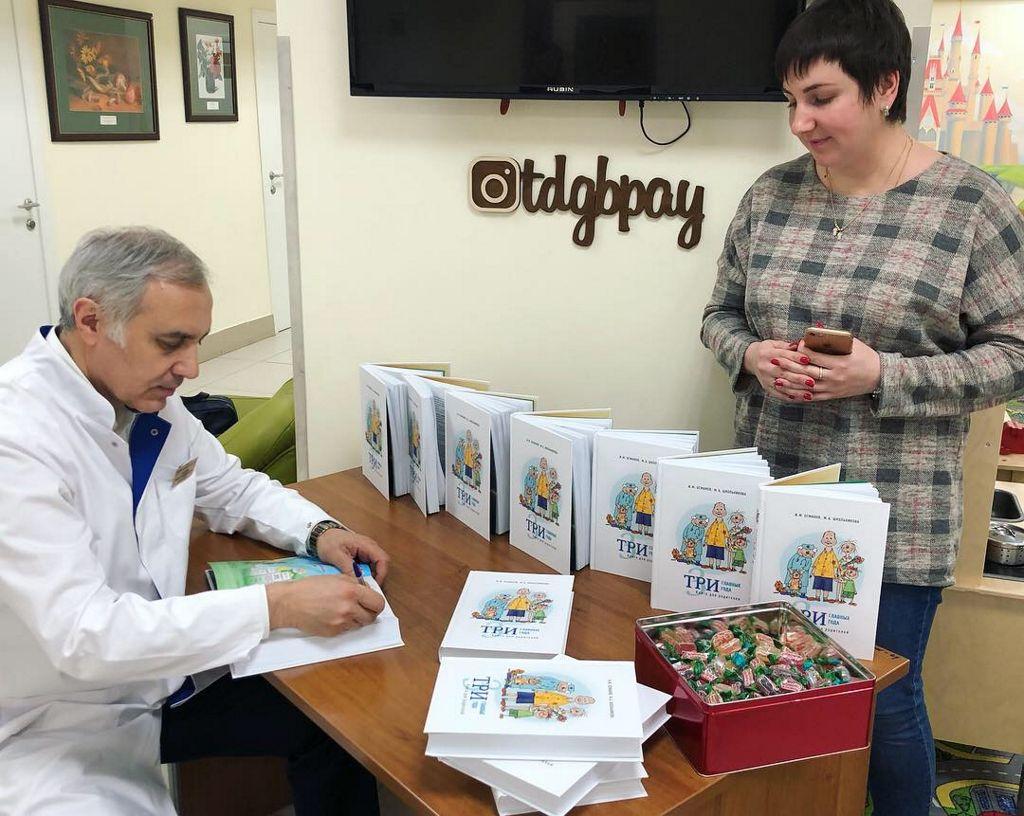 В нашей больнице состоялась презентация книги «Три главных года», в которой приняли участие молодые родители из Москвы и Московской области.⠀
