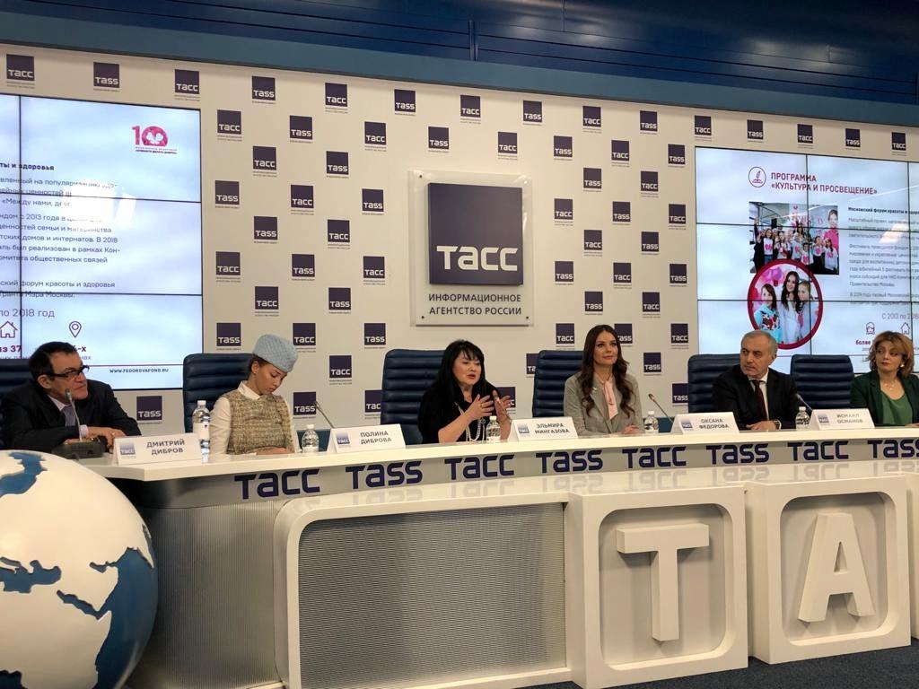пресс-конференция, посвящённая 10-летней работы благотворительного фонда Оксаны Федоровой «Спешите делать добро!»