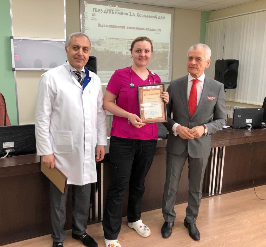 16 мая, депутат Государственной Думы Геннадий Онищенко встретился с коллективом нашей больницы на общебольничной конференции