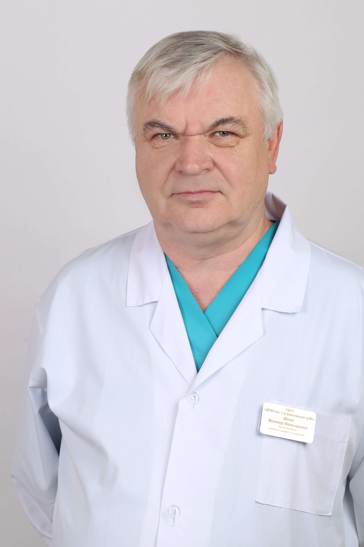 CN4C02258 Шеин В.Н. зам. гл. вр. по хирургии-min