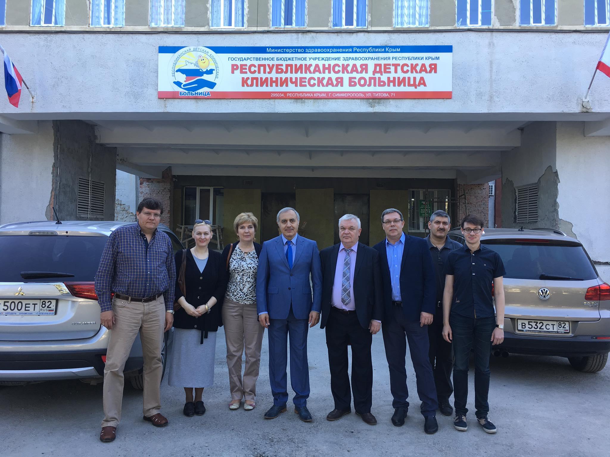 День открытых дверей в Крыму