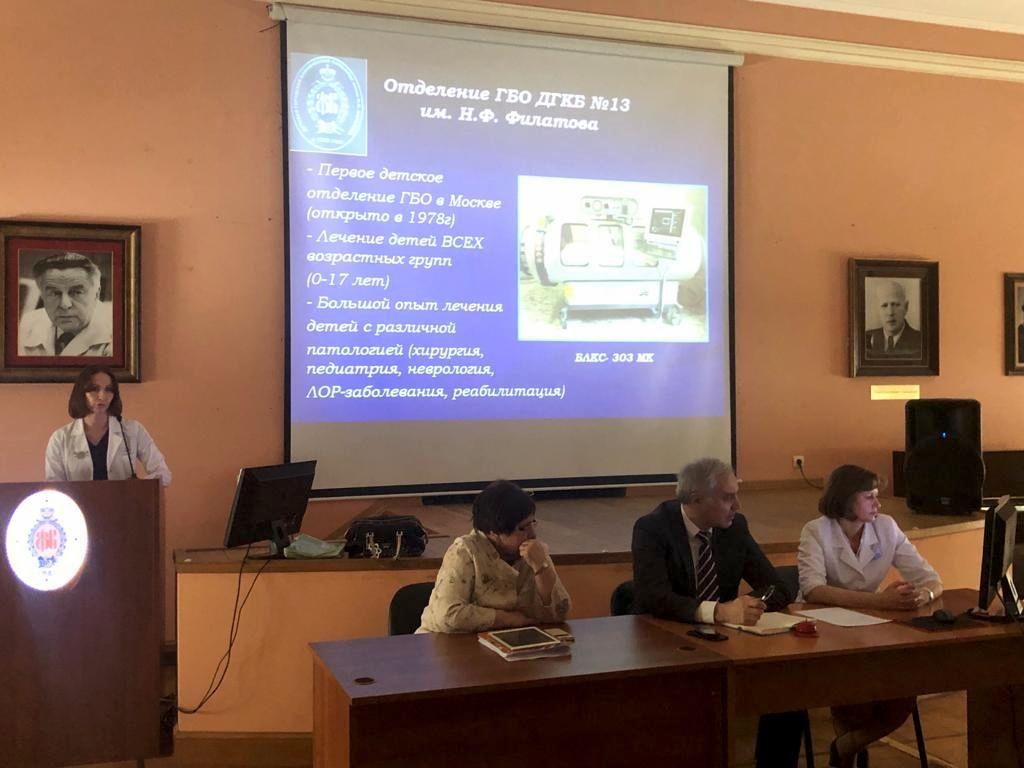 совещание с главными врачами детских больниц, амбулаторных центров и детских санаториев