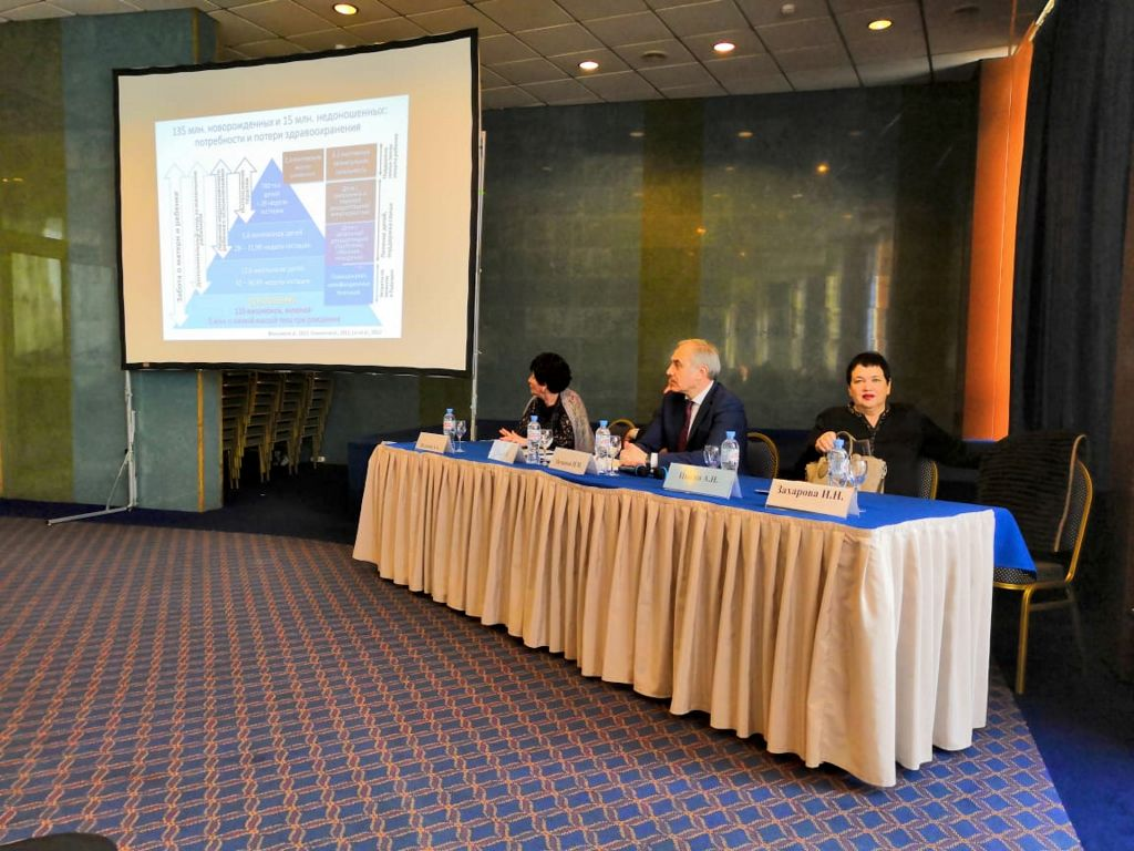 15 марта в гостинице «Космос» прошла научно-практическая конференция в рамках мероприятий посвящённых Всемирному дню почки.
