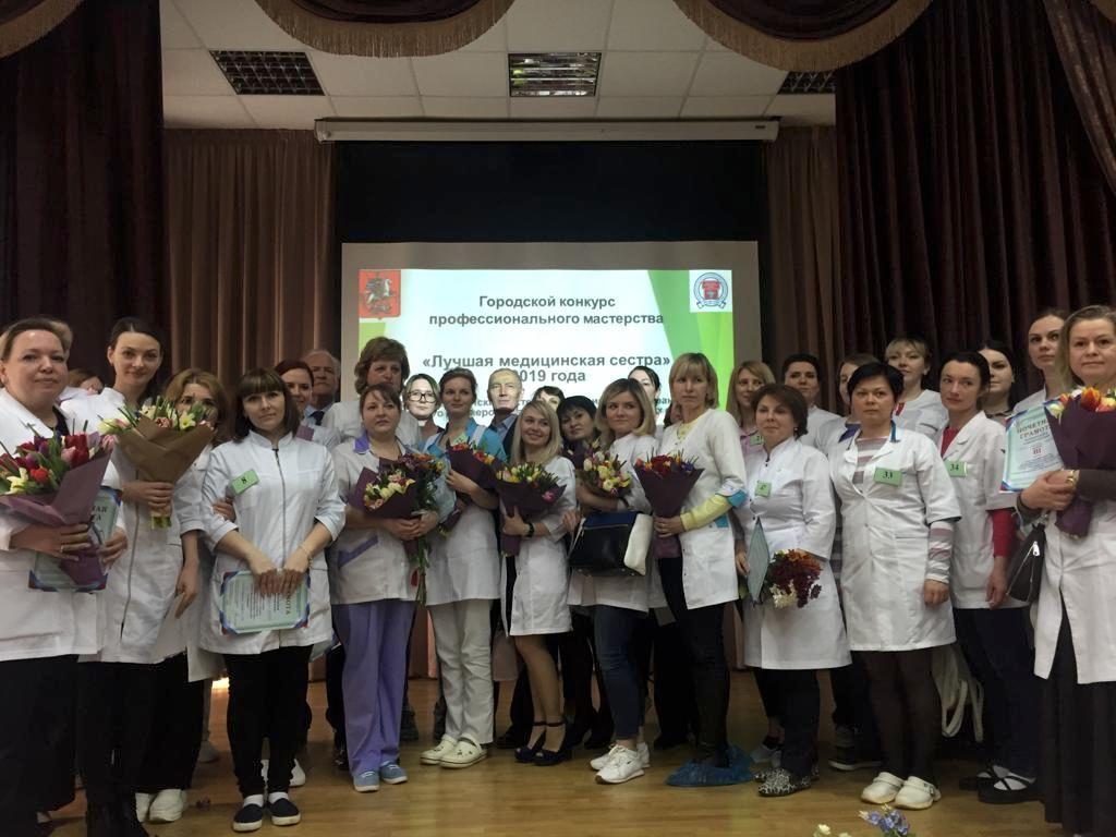 Поздравляем наших медицинских сестёр, занявших первые места в окружном конкурсе «Лучшая медицинская сестра 2019 года».
