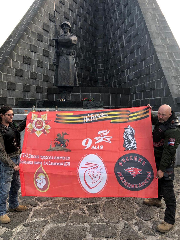 Трептов Парк памятник Воину Освободителю! г. Берлин.