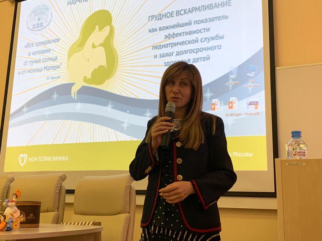 14 июня 2019 года в ДГП133 состоялась научно-практическая конференция «Грудное вскармливание как важнейший показатель эффективности педиатрической службы и залог долгосрочного здоровья детей»