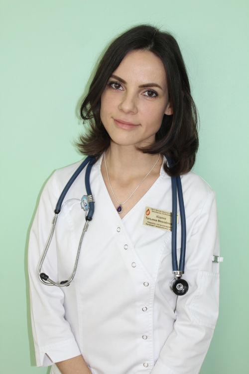 Юдина Татьяна Михайловна – врач педиатр, гастроэнтеролог, кандидат медицинских наук.
