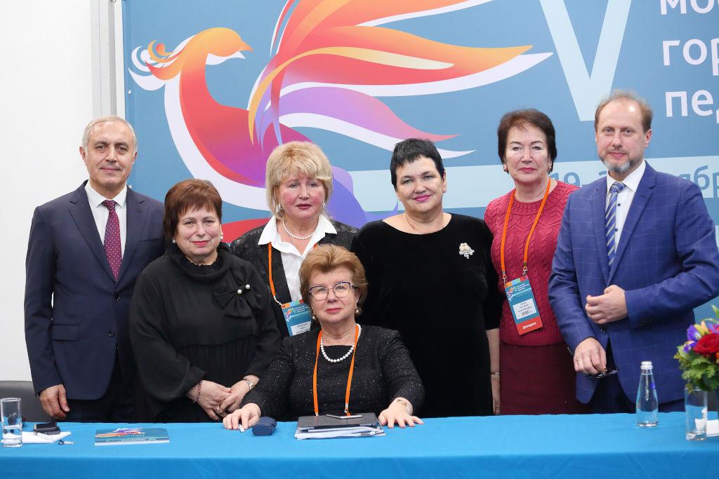 V Московский Городской Съезд педиатров