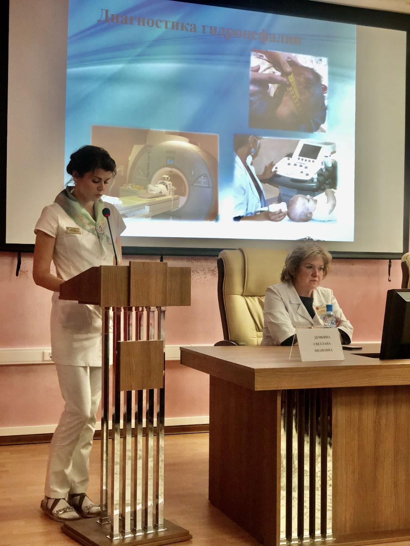 """конференция """"Роль медицинской сестры в вопросах организации и оказании сестринской помощи детям неонатального периода"""""""
