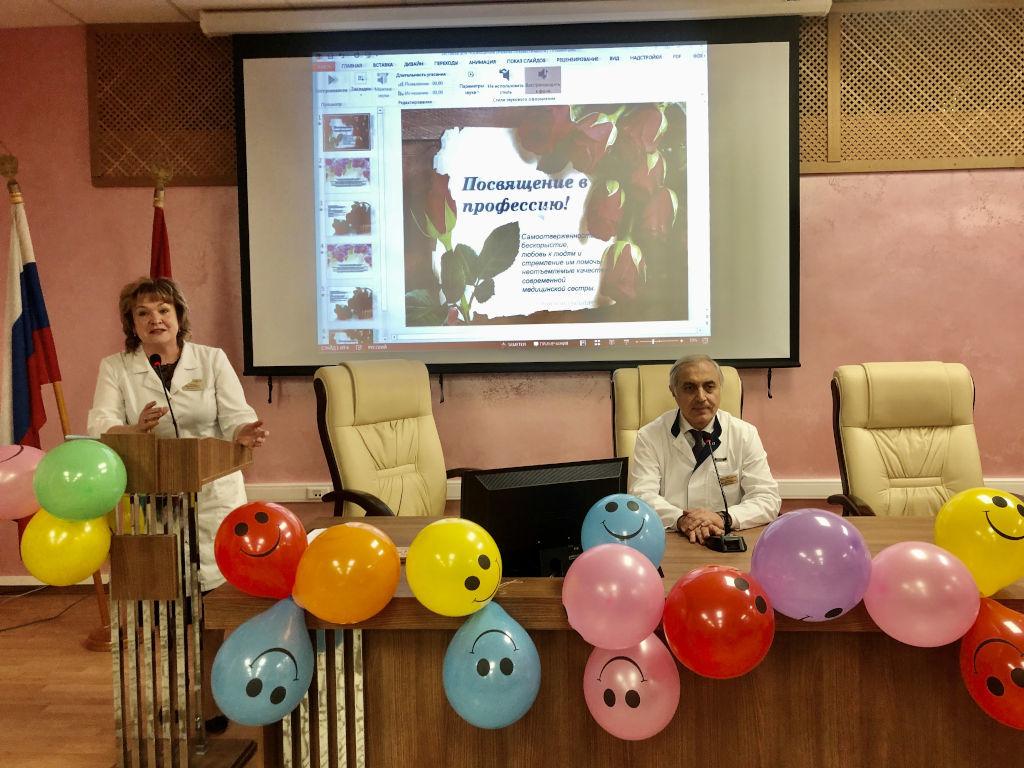 торжественное мероприятие - посвящение в профессию медицинской сестры