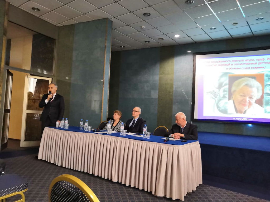 11 марта в гостинице «Космос» прошла Всероссийская конференция по детской нефрологии, посвящённая Всемирному дню почки