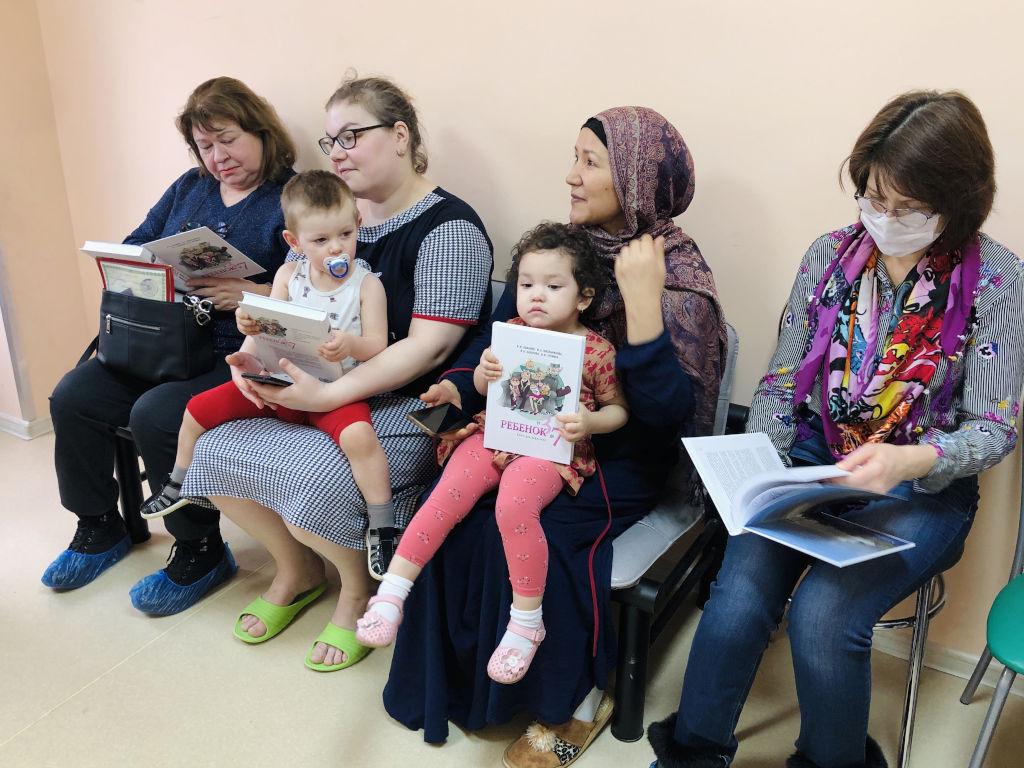 презентация новой книги «Ребенок от 3 до 7» для родителей