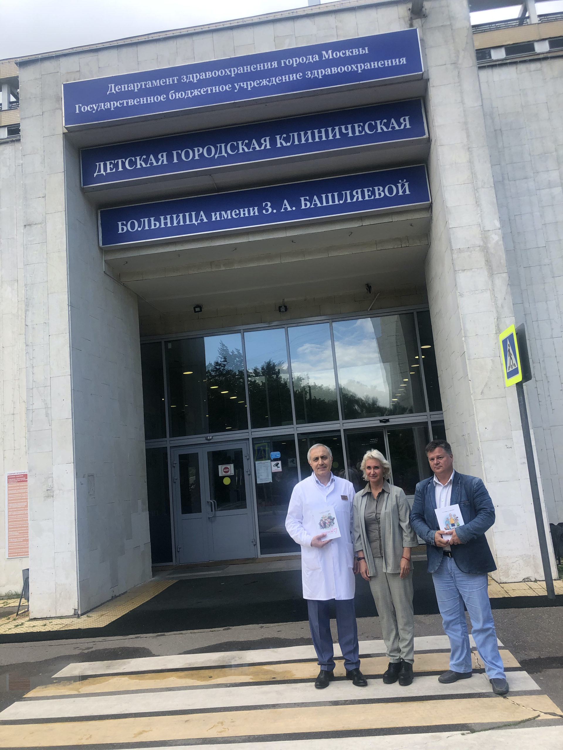 Сегодня в нашей больнице прошла благотворительная акция «Носочки для жизни»