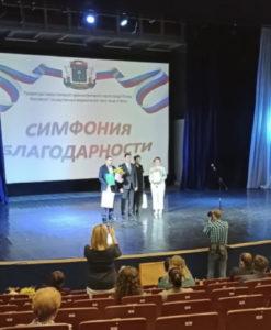 27 августа в театре танца «Гжель» чествовали врачей и медсестер из клиник СЗАО