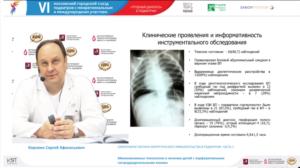VI Московский городской съезд педиатров с межрегиональным и международным участием продолжил свою работу