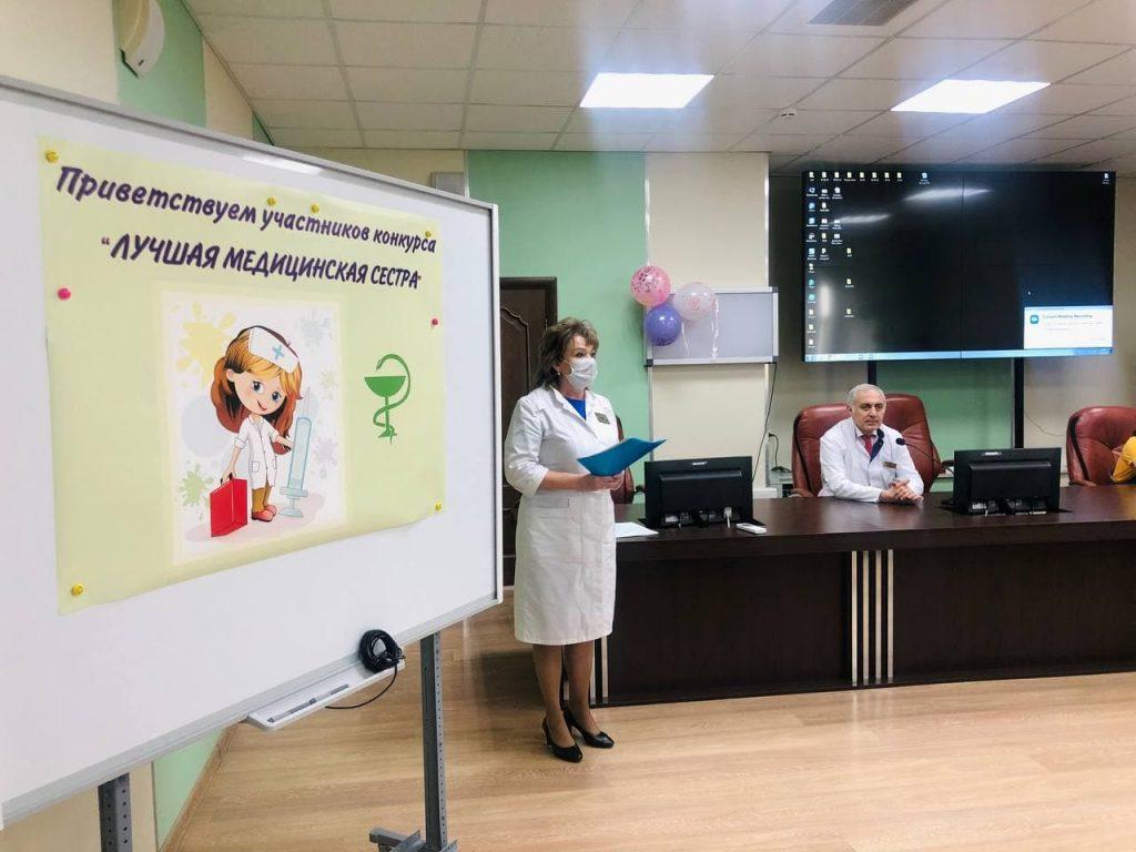Сегодня в нашей больнице состоялся конкурс «Лучшая медицинская сестра 2021 года»