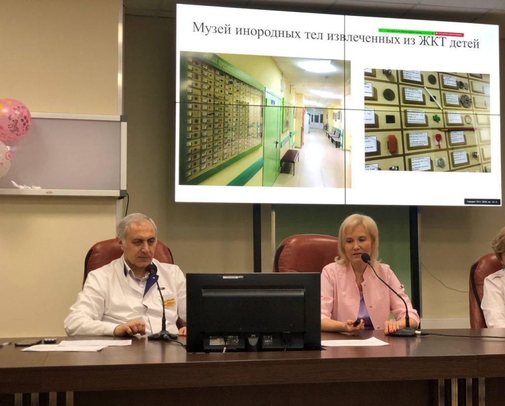 Сегодня на утренней конференции состоялся отчет эндоскопического отделения больницы, которое было открыто в 1988 году