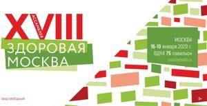 banner-assambleya-2