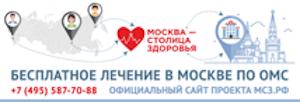banner-moskva-stolica-zdorovya-1