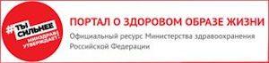 banner-takzdorovo-ru